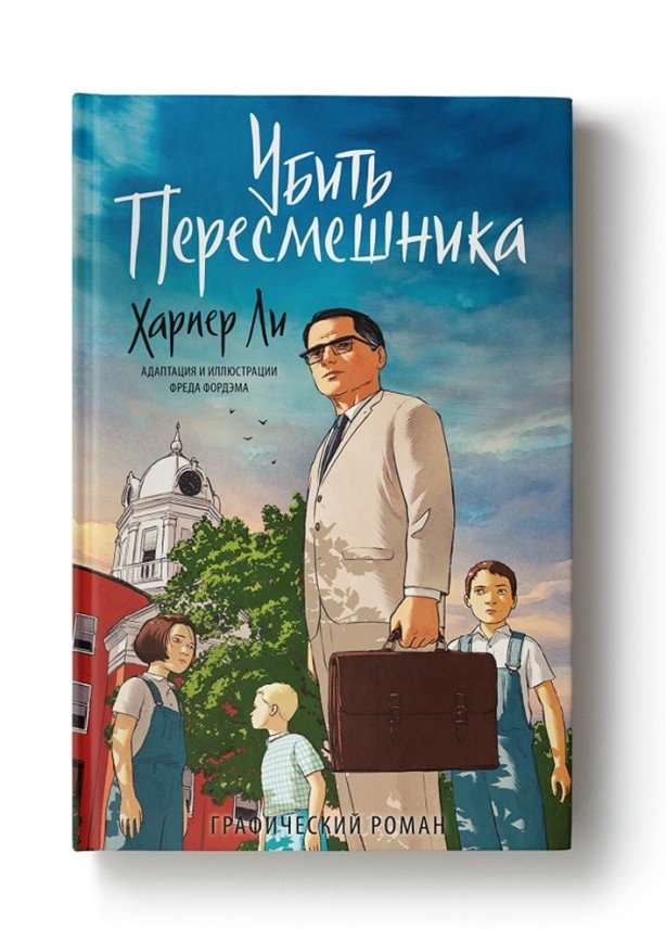 Книги, которые станут идеальными подарками в День всех влюбленных