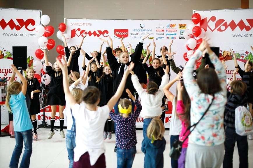 Открыт прием работ на Детский творческий конкурс «Рисуем вместе с Комус»