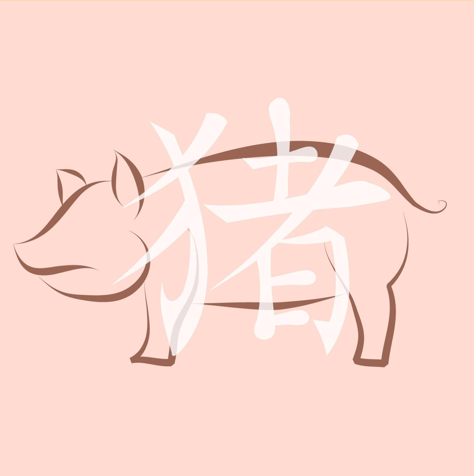 Кроликам — любовь, Козам — деньги! Восточный гороскоп на 2020 год от главного астролога Голливуда