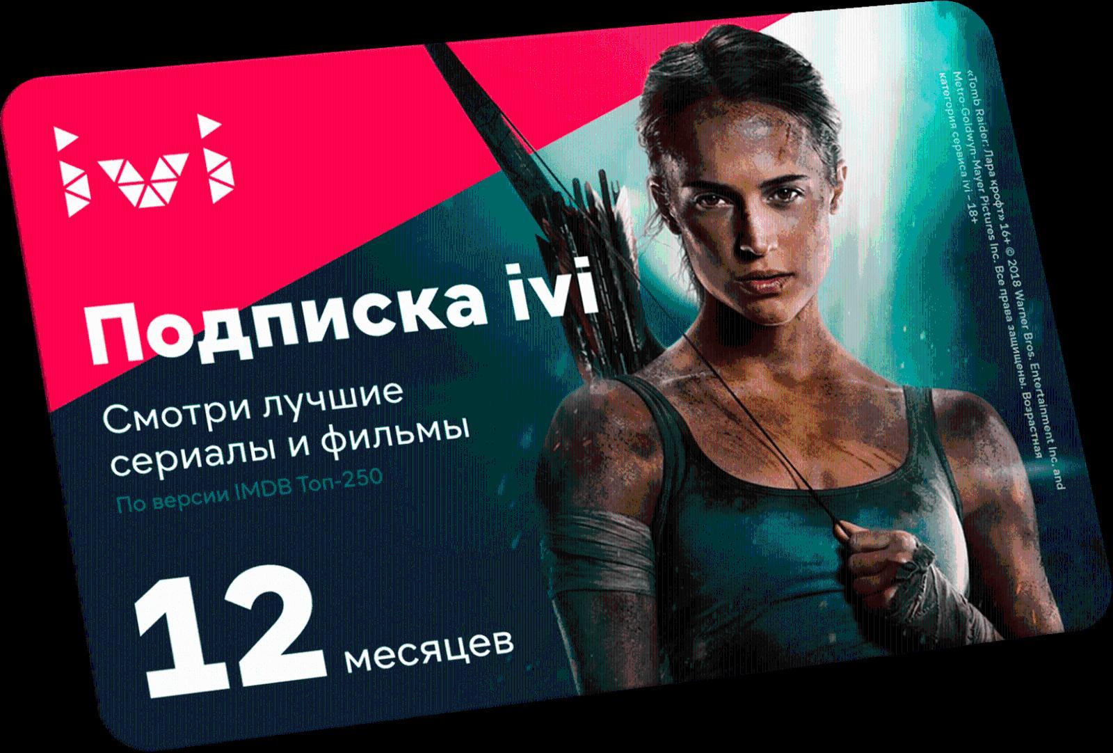 В последний момент: новогодние подарки от 399 рублей, которые вы еще успеете купить