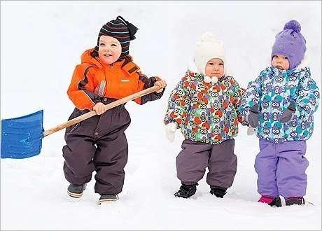 Kerry Детская Одежда