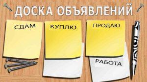 Купуйте шкільну форму на дошці оголошень prikup.ua