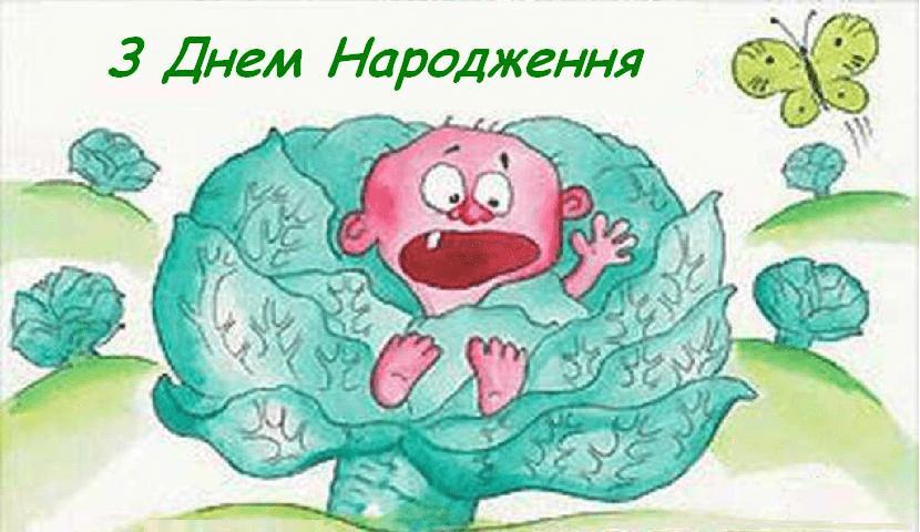 Веселі та смішні вірші 2c2b42ce6921d