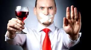 Картинки по запросу Як правильно закодуватися від алкоголю