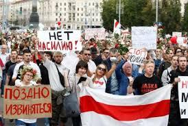 Протести в Білорусі - що відбувається в країні 14 серпня, ситуація в  Мінську — Новини світу — УНІАН