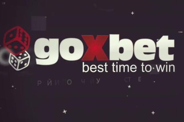 Як виграти джекпот в казино goxbet?