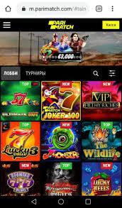 Онлайн казино Париматч (ПМ, PariMatch) на реальные гривны